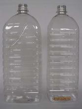 Bovest boce za negazirane tečnosti 20N2